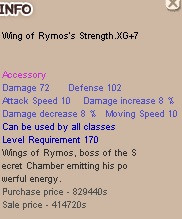 Rymos Strength XG+7