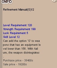 Refine Manual G12 (G12)
