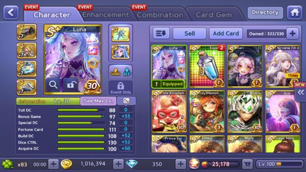 Luna+Yuka+Fate+Ra+CNixie Spaceship
