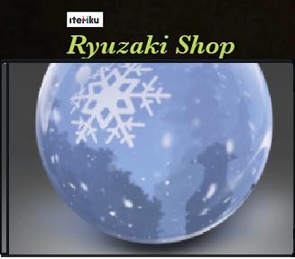 Genuine Weather Snow (Weather)