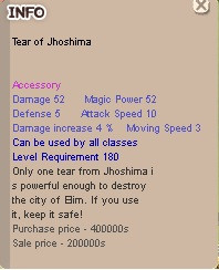 Tear of Joshima (TOJ)