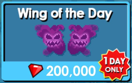 Goulish wings