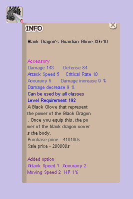 Black Dragon's Guardian Glove XG+10