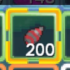 Laser Grid Seed 200/Lgrid Seed 200