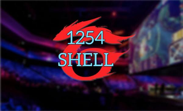 1250 Shells