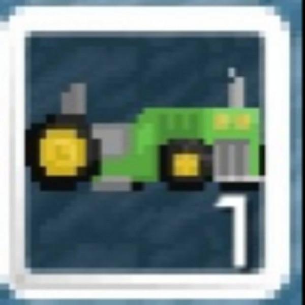 Dear John Tractor