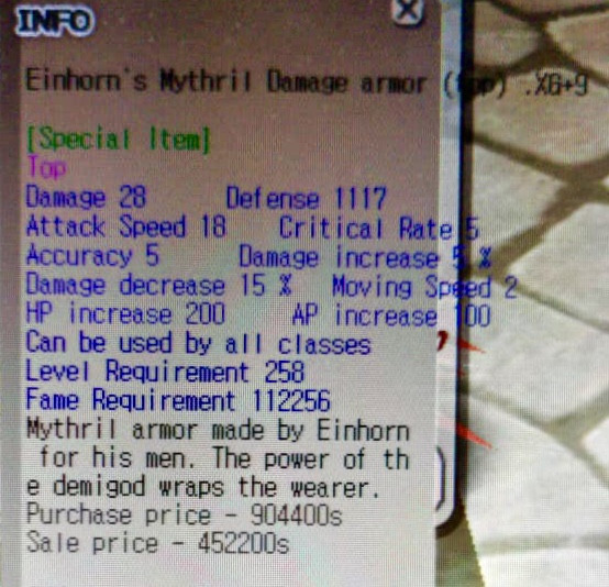 EIN DAMAGE HTBS XG 8/9/7/7 HP13
