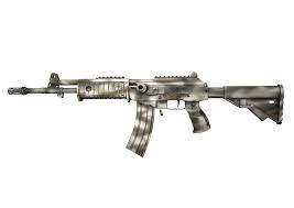 Galil AR | Sage Spray (Consumer Grade Rifle)