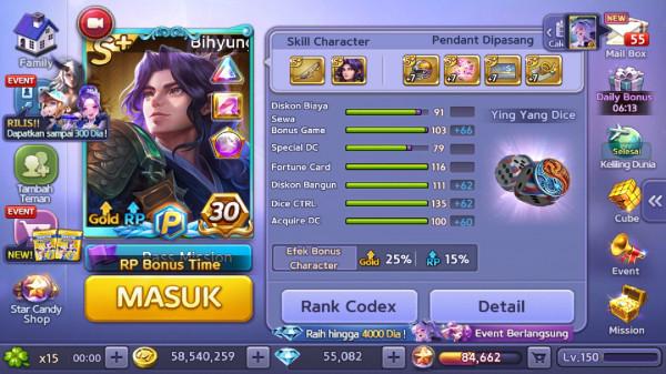 Akun GG no skip event