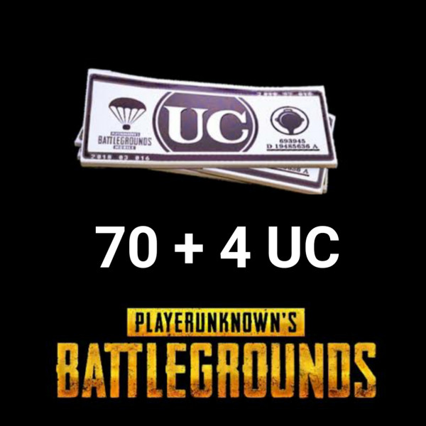 70 UC