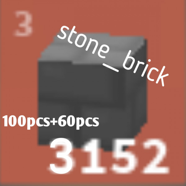 stone brick.skyblock roblox