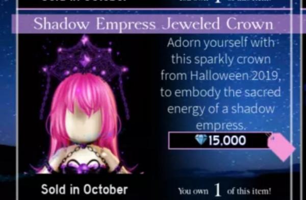 Royale high Shadow empress jeweled crown
