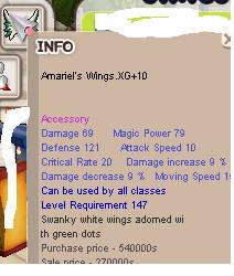 Amariel Wing XG+10 (ARUS)