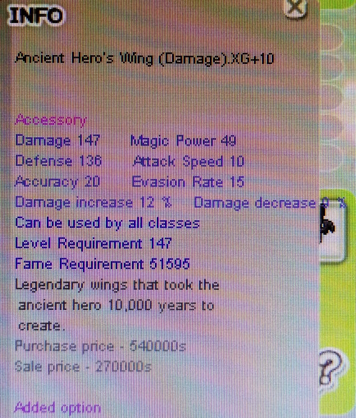 Ancient Hero's Wing (Damage) / AHWD.XG+10