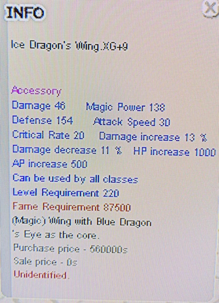 Ice Dragon's Wing XG+9