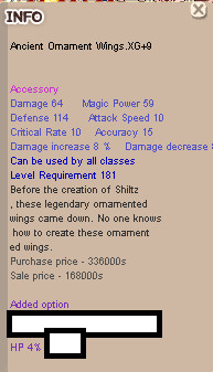 Ancient Ornament Wing HP 4 NOMINUS ,XG+9 AOW
