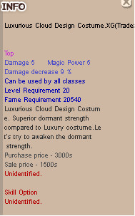 Luxurious Cloud Design Costume.XG+0 (Tradeable)
