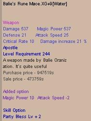 Balie's Rune Mace XG +9 (Water)