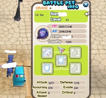 ARUS - Battlepet DARK SPIRIT Lv 81 STAGE 1 GRADE A