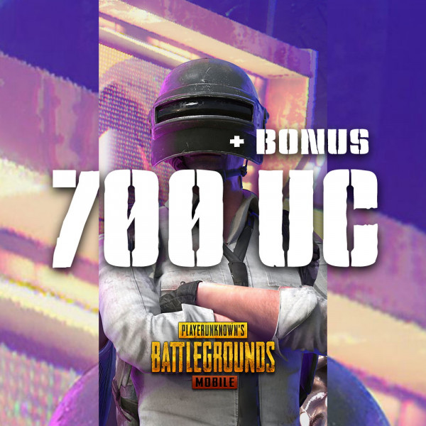 700 UC