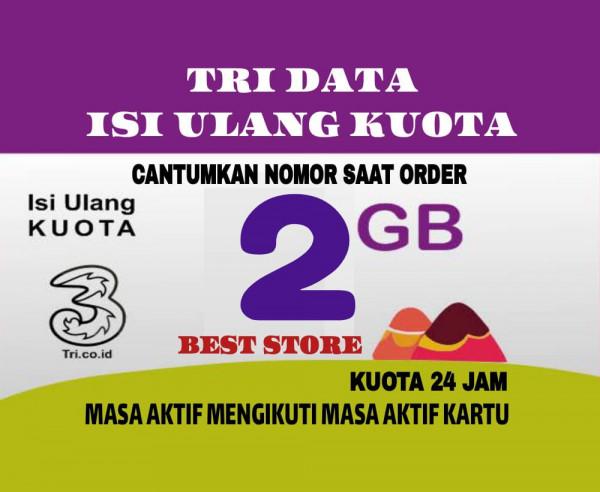 AON 2 GB