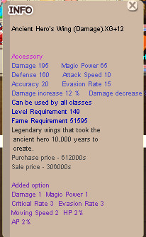 Ancient Hero's Wing (Damage) XG+12 HP2 no -